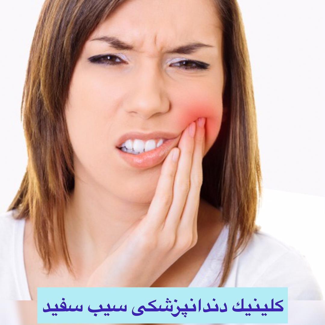 ایمپلنت دندان درد دارد؟دلایل و راهکارها