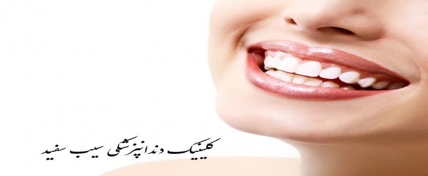 ایمپلنت دندان در سنین پایین