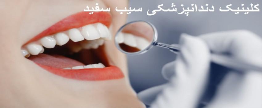 آيا كامپوزيت بدون تراش دندانها قابل انجام است؟